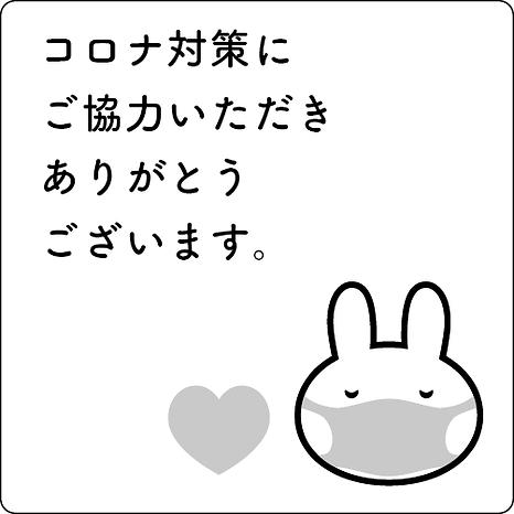 ステッカー-04.png