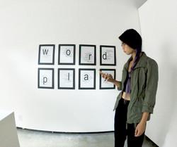 Word Play Art Gallery