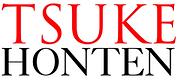 Tsuke Honten.PNG