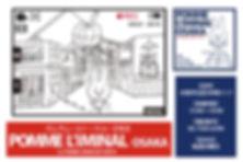 ポムリミナルショップカード.jpg