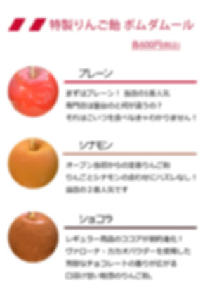 ココア→ショコラ.jpg