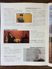 Página interna da Revista japonesa Latina (edição de 7 de Julho de 2019)