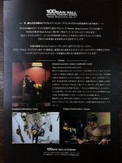 2. Flyer do Show do Antonio Loureiro Trio no 100Ban Hall na cidade de Kobe, Japão 02/12/2019