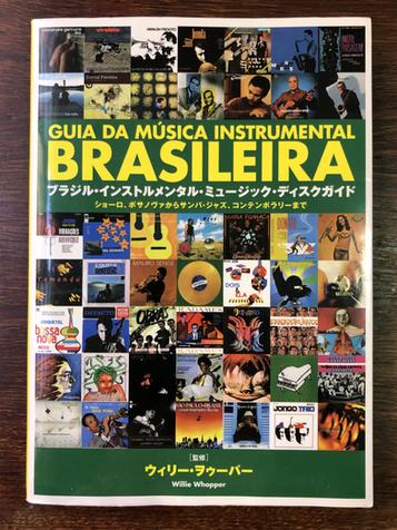 CAPA Guia da Música Instrumental Brasileira (Willie Whopper)