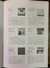 Página interna da Revista Jazz The New Chapter 4 (2017)