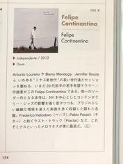 Página interna do Guia da Música Instrumental Brasileira (Willie Whopper)
