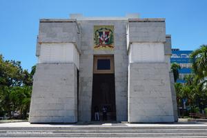 El Altar de la Patria - Santo Domingo