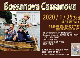 2020/1/25 Bossanova Cassanova LIVE@富士 BAR Swami's