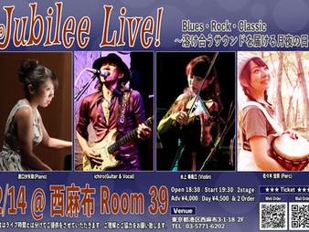 2021/2/14 Jubilee Live~記念日~