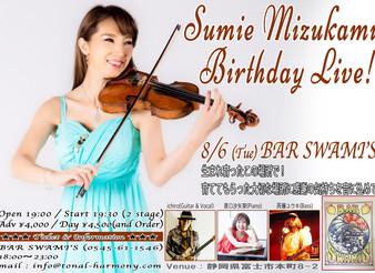 2019/8/6 Sumie Mizukami Birthday Live!!@ 富士 BAR Swami's