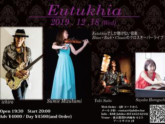 2019/12/18 Eutukhia Live!