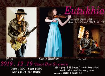 2019/12/19 Eutukhia Live!