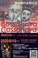 【再延期のお知らせ】2020/6/10 Bossanova Casanova Live!