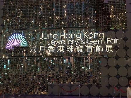 June-Hong-Kong-Jewellery-and-Gem-Fair-10