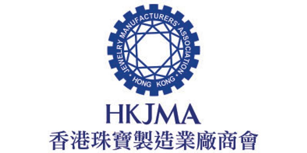 Hong Kong Int. Jewelry Manufacturer's Show
