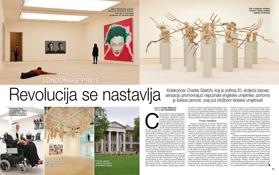 Saatchi Gallery, Gloria Magazine