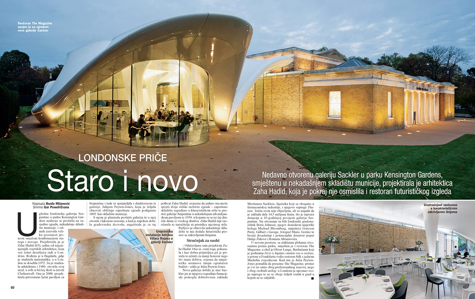 Sackler Serpentine, Gloria Magazine