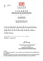 fifotrack Hong Kong branch license.png