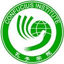 confucius-institute.png