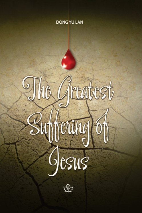 The Greatest Suffering of Jesus