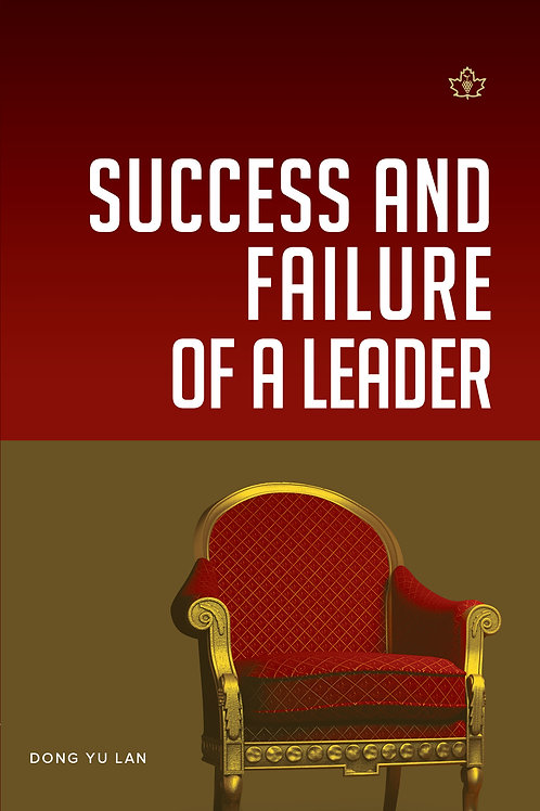 Success and Failure of a Leader