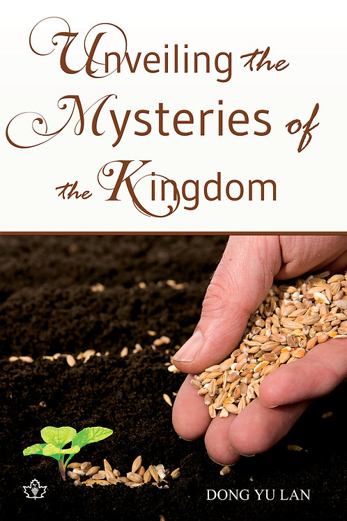 Unveiling The Mysteries of the Kingdom