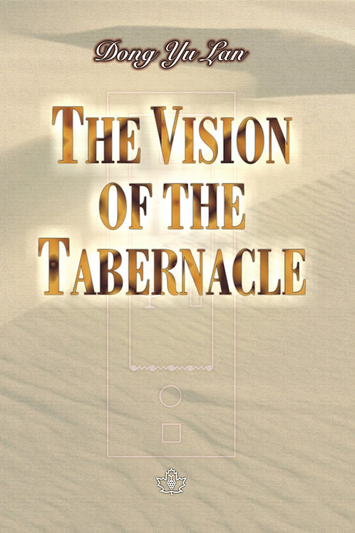 The Vision of the Tabernacle