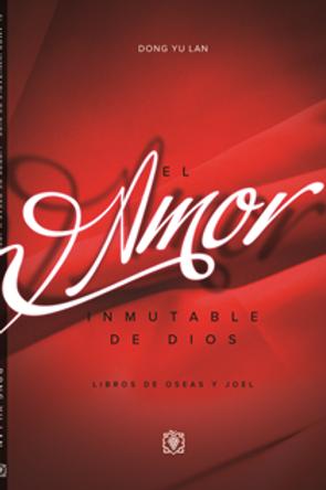 EL AMOR INMUTABLE DE DIOS