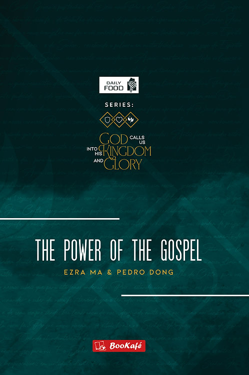 eBook - THE POWER OF THE GOSPEL (Daily Food)