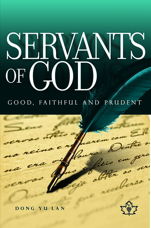 Servants of God