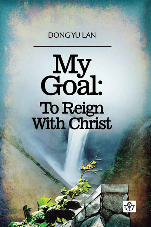 My Goal: To Reign with Christ