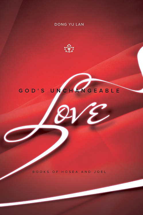 God's Unchangeable Love