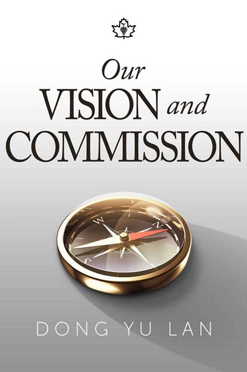 Our Vision and Commission