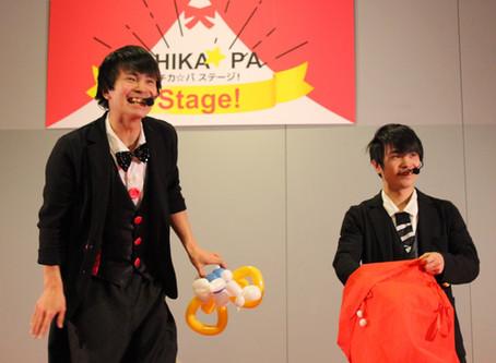双子パフォーマーPLutoに札幌市内の幼稚園からご依頼頂きました