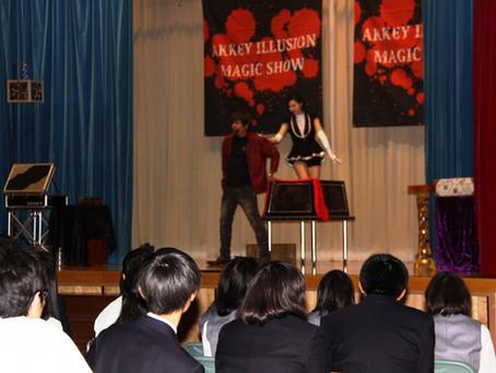 学校の芸術授業鑑賞会にアッキーのイリュージョンショーのご依頼を頂きました