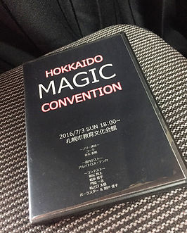 マジシャンアッキー 北海道 札幌 大道芸 マジックショー プロマジシャン イリュージョン アッキー  イベント 呼ぶ