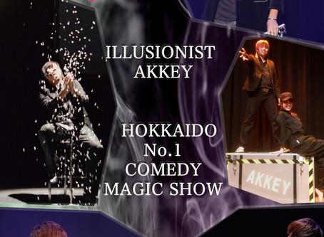 札幌市内のホテルで開催された企業の新年会にアッキーのマジックショー