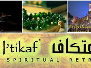I'etikaf- Its ruling, virtues and general guidance