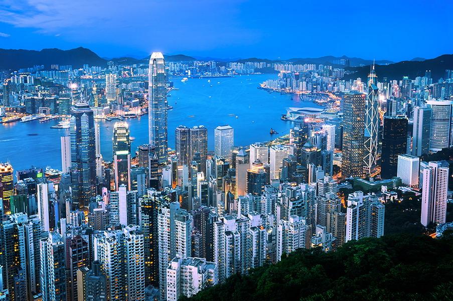 Cégalapítás - Hong Kong