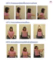 การออกกำลังกายแขนและไหล่หลัง2.jpg