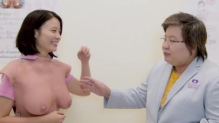 คุณผู้หญิงตรวจเต้านม ด้วยตัวเอง ได้นะ... รู้ยัง?