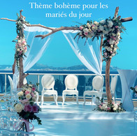 houppa boheme branches carry le rouet