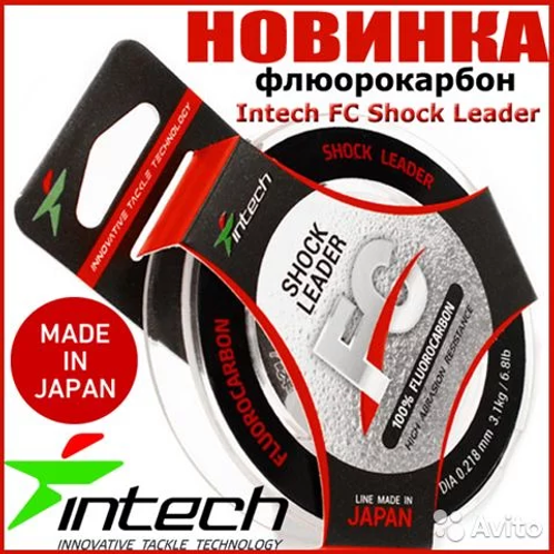 Флюорокарбон Intech FC Shock Leader