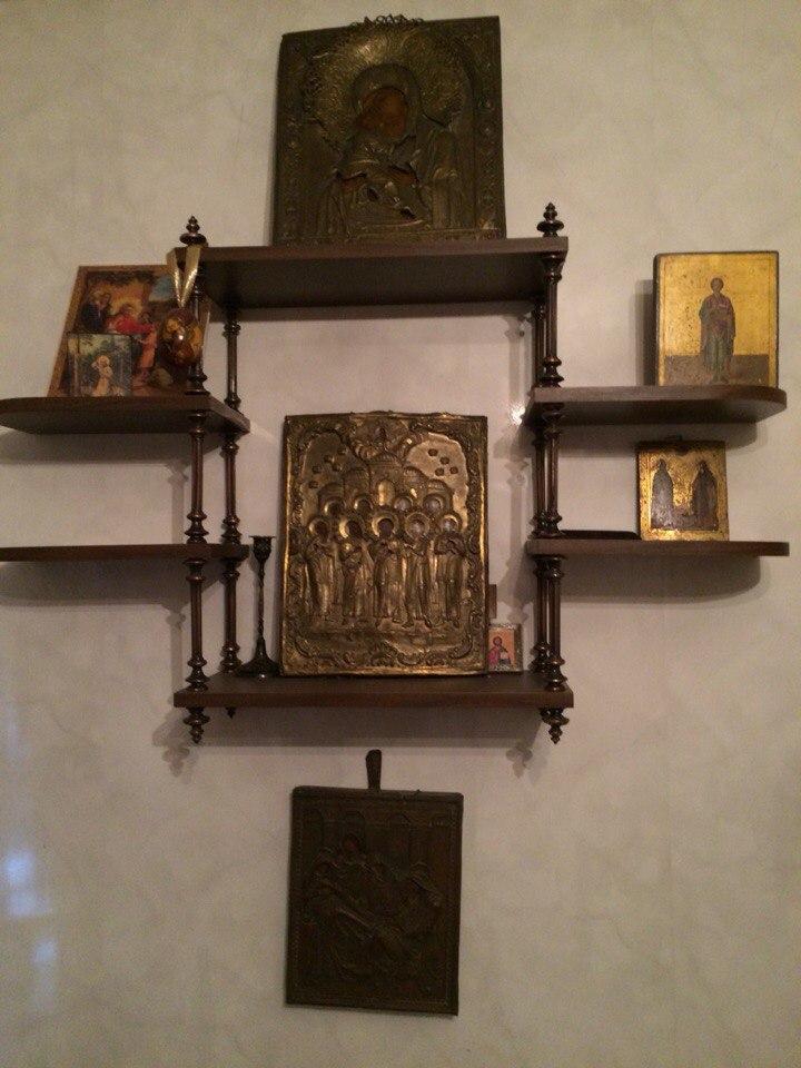 ритуалы гадание