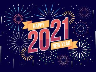 Как встретить наступающий Новый Год, чтобы провести его достойно