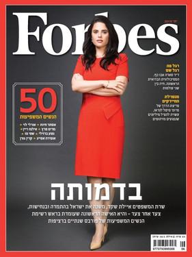 Nir Slakman - Fashion Photographer Tel Aviv - צילום תדמית ניר סלקמן צלם אופנה - איילת שקד
