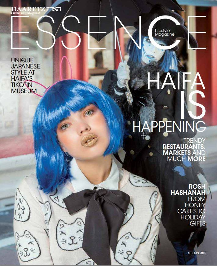 essence magazine - nir slakman