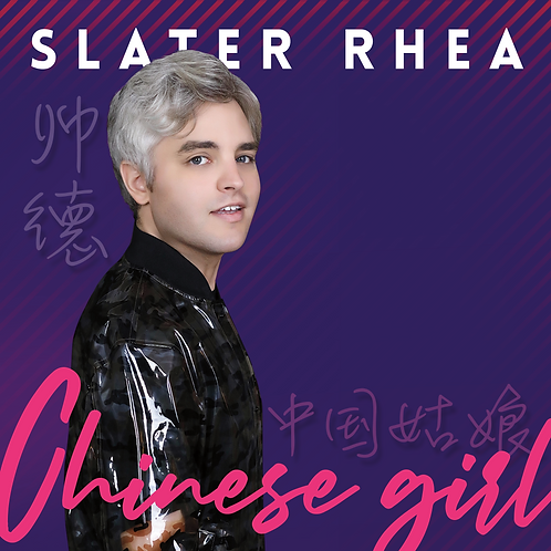 """Chinese Girl"" CD Single"