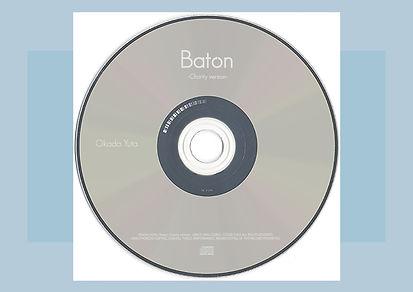 Baton_jkt_ura_HP用3.jpg