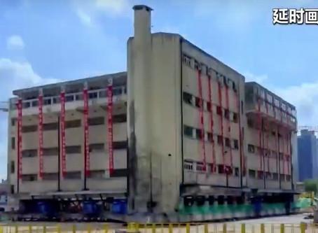 Vídeo: prédio de 7 mil toneladas 'andou' 60 metros